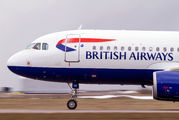 G-EUUU - British Airways Airbus A320 aircraft