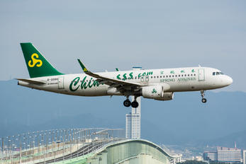 B-9986 - Spring Airlines Airbus A320