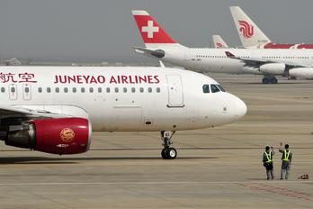 B-6861 - Juneyao Airlines Airbus A320