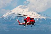 JA119P - Shizuoka City Fire Department Air Corps Bell 412EP aircraft