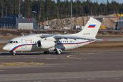 RA-61716 - Rossiya Antonov An-148 aircraft