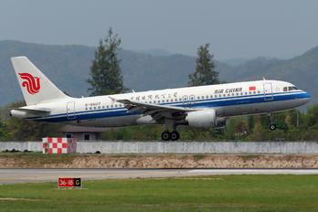 B-6607 - Air China Airbus A320