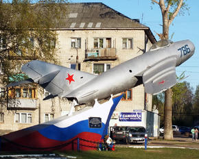 786 - Russia - Air Force Mikoyan-Gurevich MiG-17F