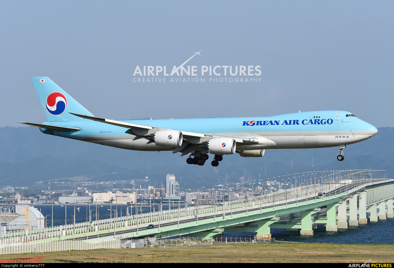 Korean Air Cargo HL7624 aircraft at Kansai Intl