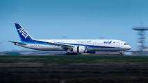 JA833A - ANA - All Nippon Airways Boeing 787-9 Dreamliner aircraft