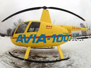 EW-249LH - AVIA-100 Robinson R44 Astro / Raven