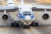 RA-76503 - Volga Dnepr Airlines Ilyushin Il-76 (all models) aircraft