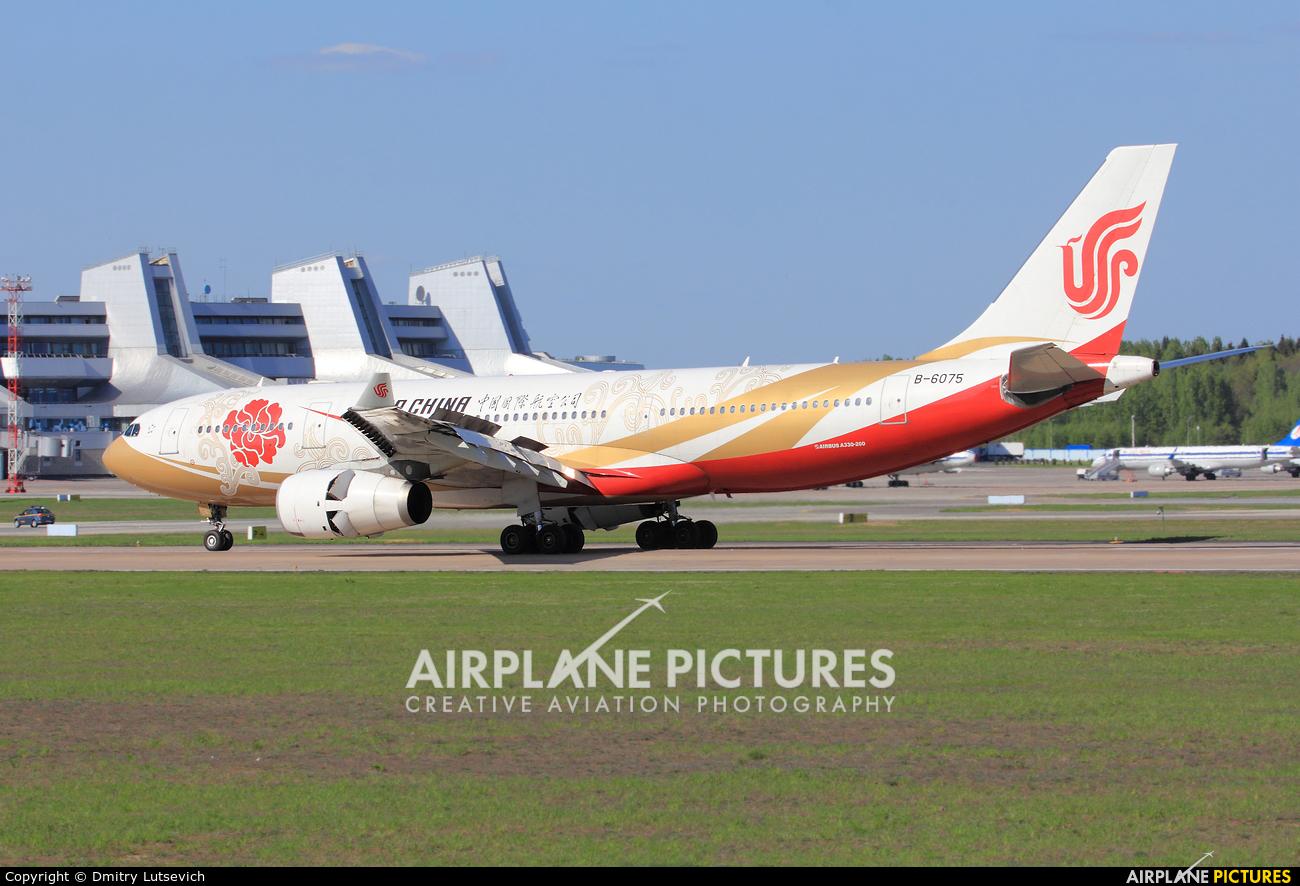 Air China B-6075 aircraft at Minsk Intl