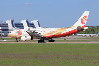 B-6075 - Air China Airbus A330-200