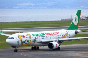 B-16311 - Eva Air Airbus A330-200