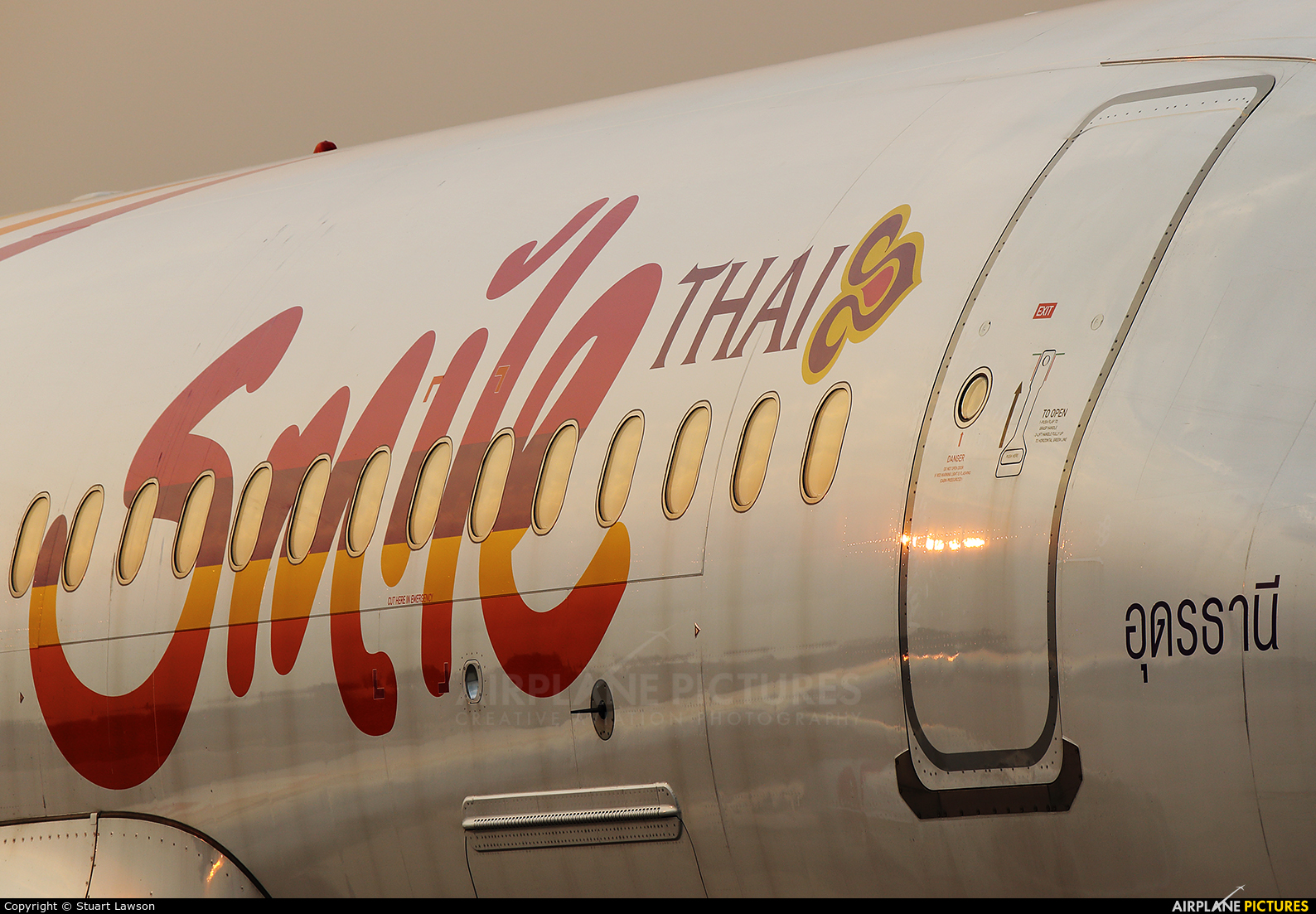 Thai Smile HS-TXN aircraft at Khon Kaen