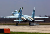 11 - Russia - Air Force Sukhoi Su-27 aircraft