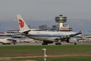 B-6076 - Air China Airbus A330-200 aircraft