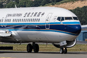 B-1780 - China Southern Airlines Boeing 737-800 aircraft