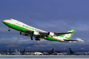 B-16481 - EVA Air Cargo Boeing 747-400F, ERF aircraft
