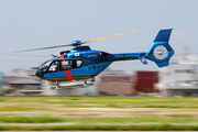 JA10PD - Japan - Police Eurocopter EC135 (all models) aircraft