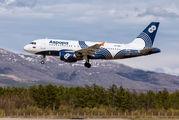VP-BWL - Aurora Airbus A319 aircraft