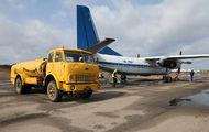 RA-47697 - Pskovavia Antonov An-24 aircraft