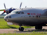 Ruby Star Air Enterprise An-12 rented by aviation fans title=