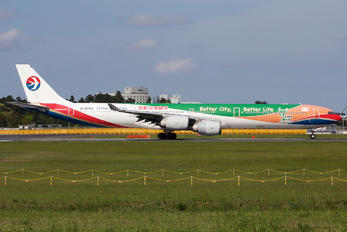 B-6055 - China Eastern Airlines Airbus A340-600