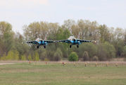 - - Belarus - Air Force Sukhoi Su-25 aircraft