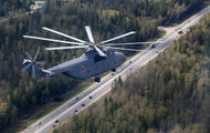 03 - Russia - Air Force Mil Mi-26 aircraft