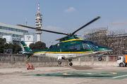 I-BUFC - Private Agusta / Agusta-Bell A 109S Grand aircraft