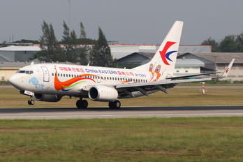 B-5293 - China Eastern Airlines Boeing 737-700