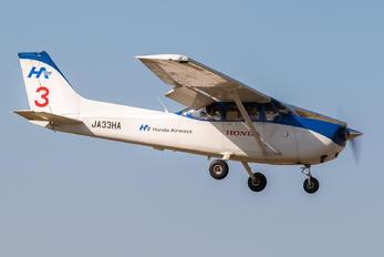 JA33HA - Honda Airways Cessna 172 Skyhawk (all models except RG)