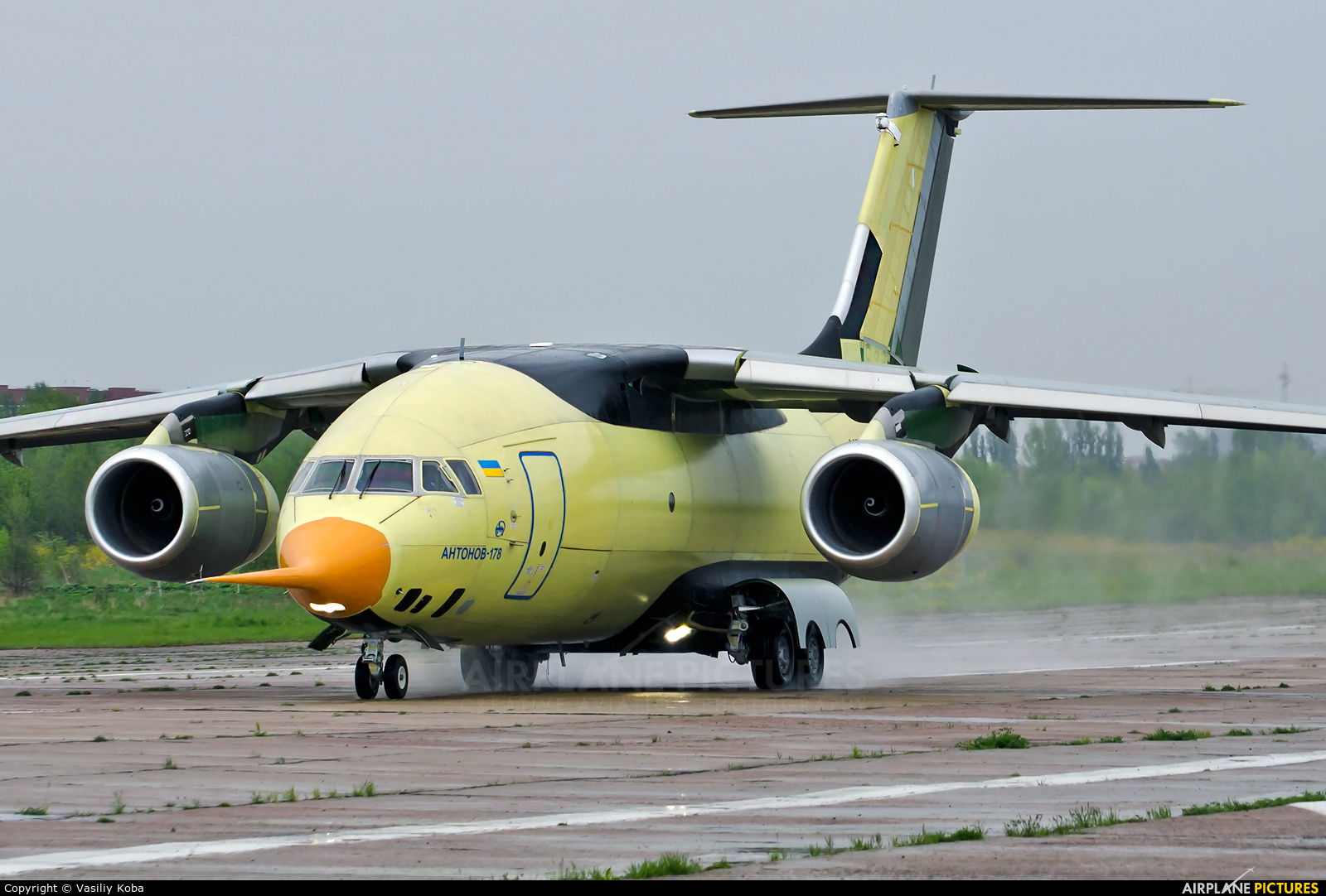 Antonov Airlines /  Design Bureau UR-EXP aircraft at Kyiv - Svyatoshino