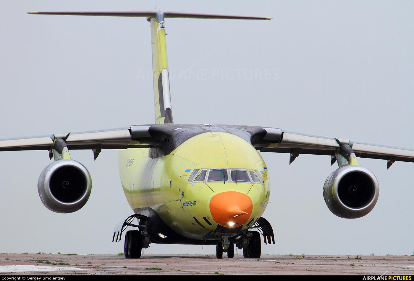 Antonov Airlines /  Design Bureau UR-EXP aircraft at Kyiv - Svyatoshino