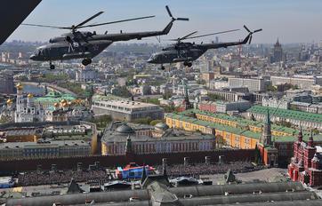 25 - Russia - Air Force Mil Mi-8MTV-5
