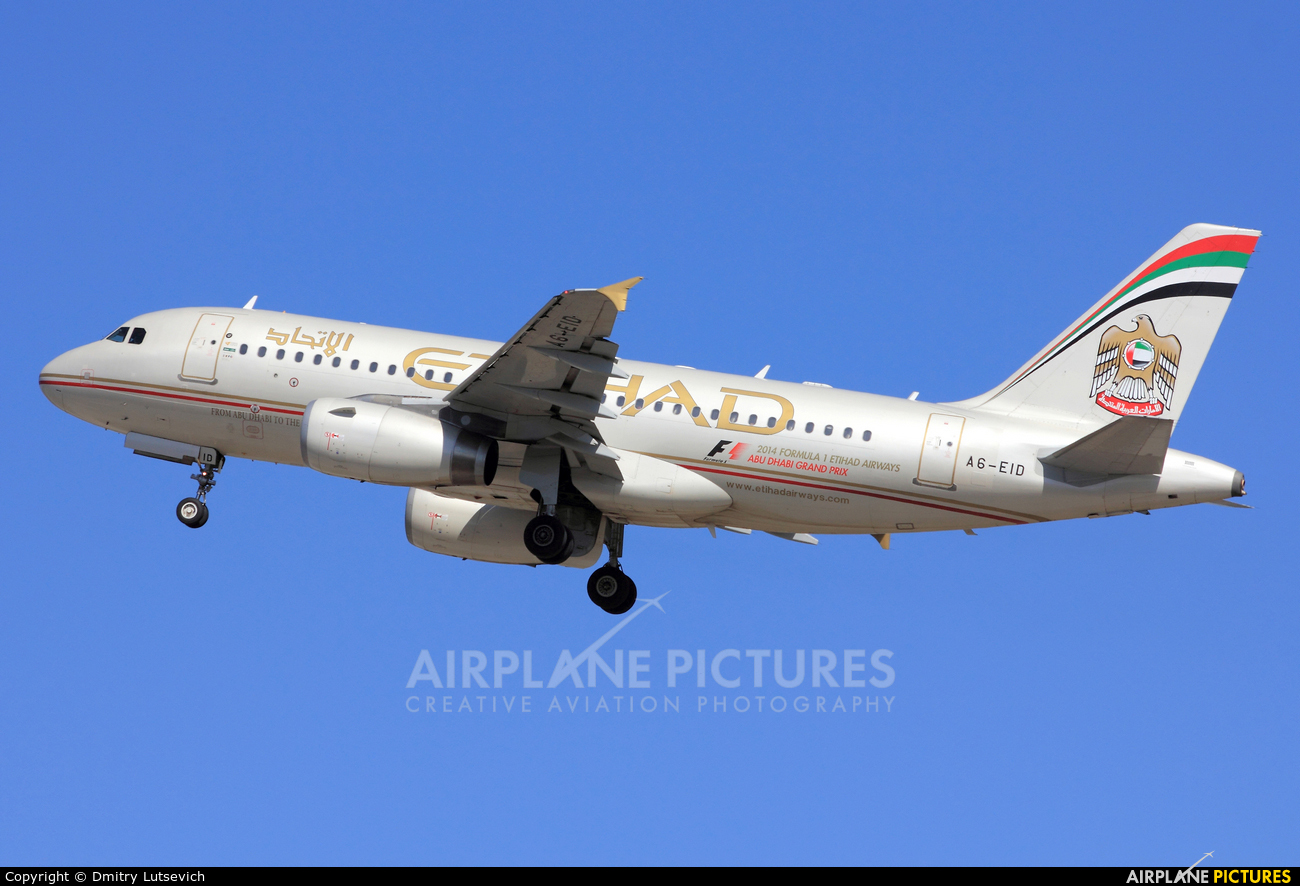 Etihad Airways A6-EID aircraft at Minsk Intl