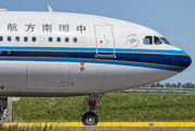 B-6135 - China Southern Airlines Airbus A330-200 aircraft