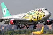 CP-2603 - Aerosur Boeing 747-400 aircraft