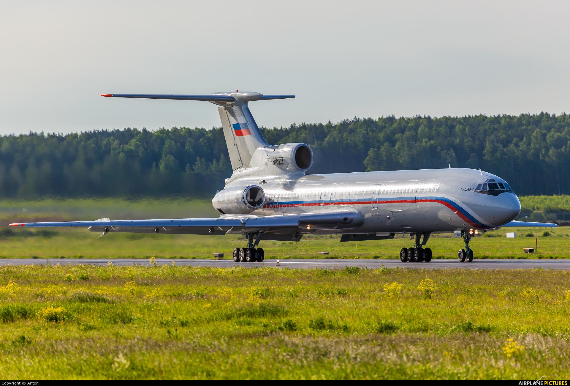 Russia - Air Force RF-91822 aircraft at Koltsovo - Ekaterinburg