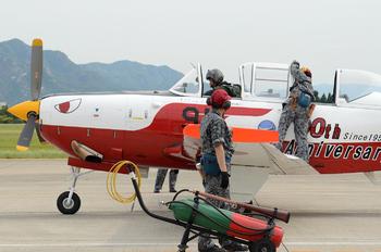 46-5911 - Japan - Air Self Defence Force Fuji T-7