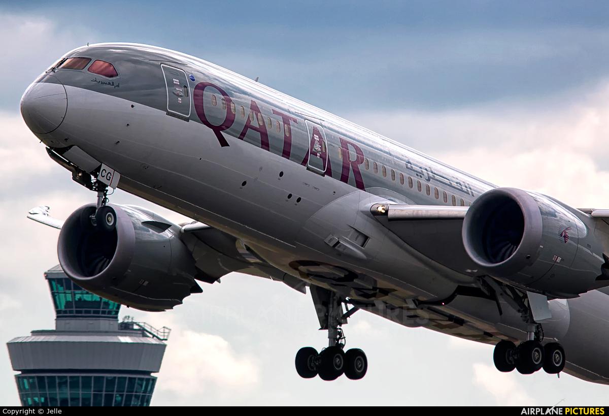 Qatar Airways A7-BCG aircraft at Amsterdam - Schiphol