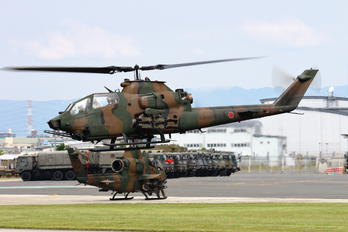 73476 - Japan - Ground Self Defense Force Fuji AH-1S