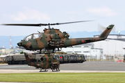 73476 - Japan - Ground Self Defense Force Fuji AH-1S aircraft