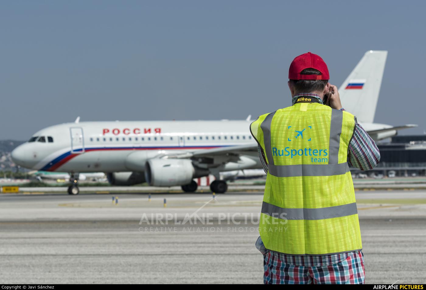 - Airport Overview  aircraft at Barcelona - El Prat