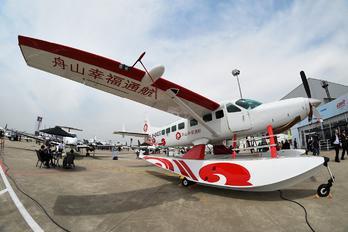 B-0405 - Private Cessna 208 Caravan
