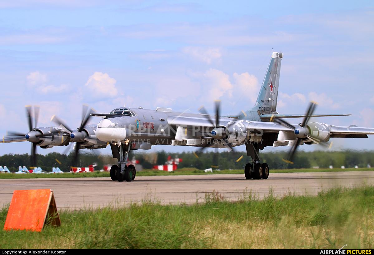 Russia - Air Force RF-94128 aircraft at Kubinka