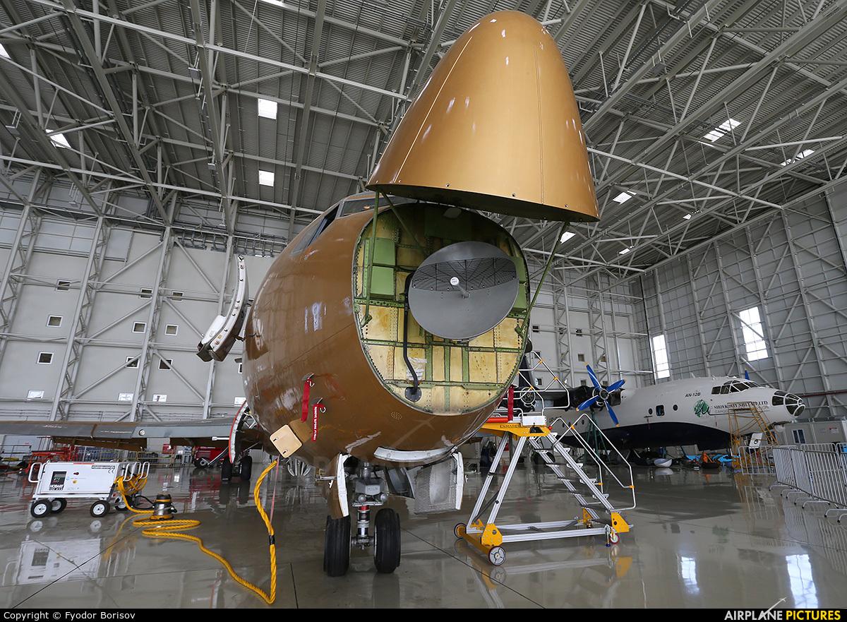 ESW Business Aviation 4K-8888 aircraft at Baku - Bina / Heydar Aliyev Intl