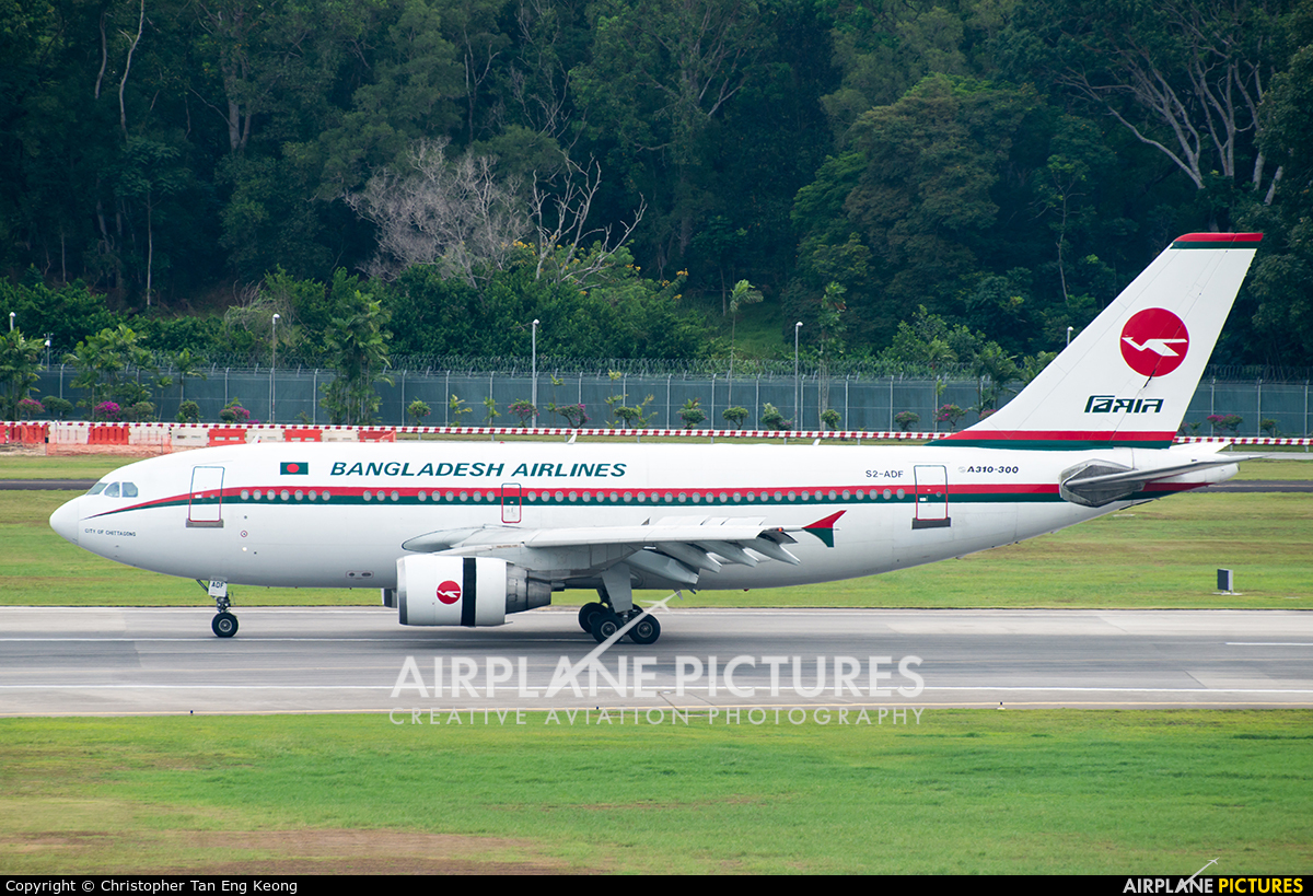 Biman Bangladesh S2-ADF aircraft at Singapore - Changi