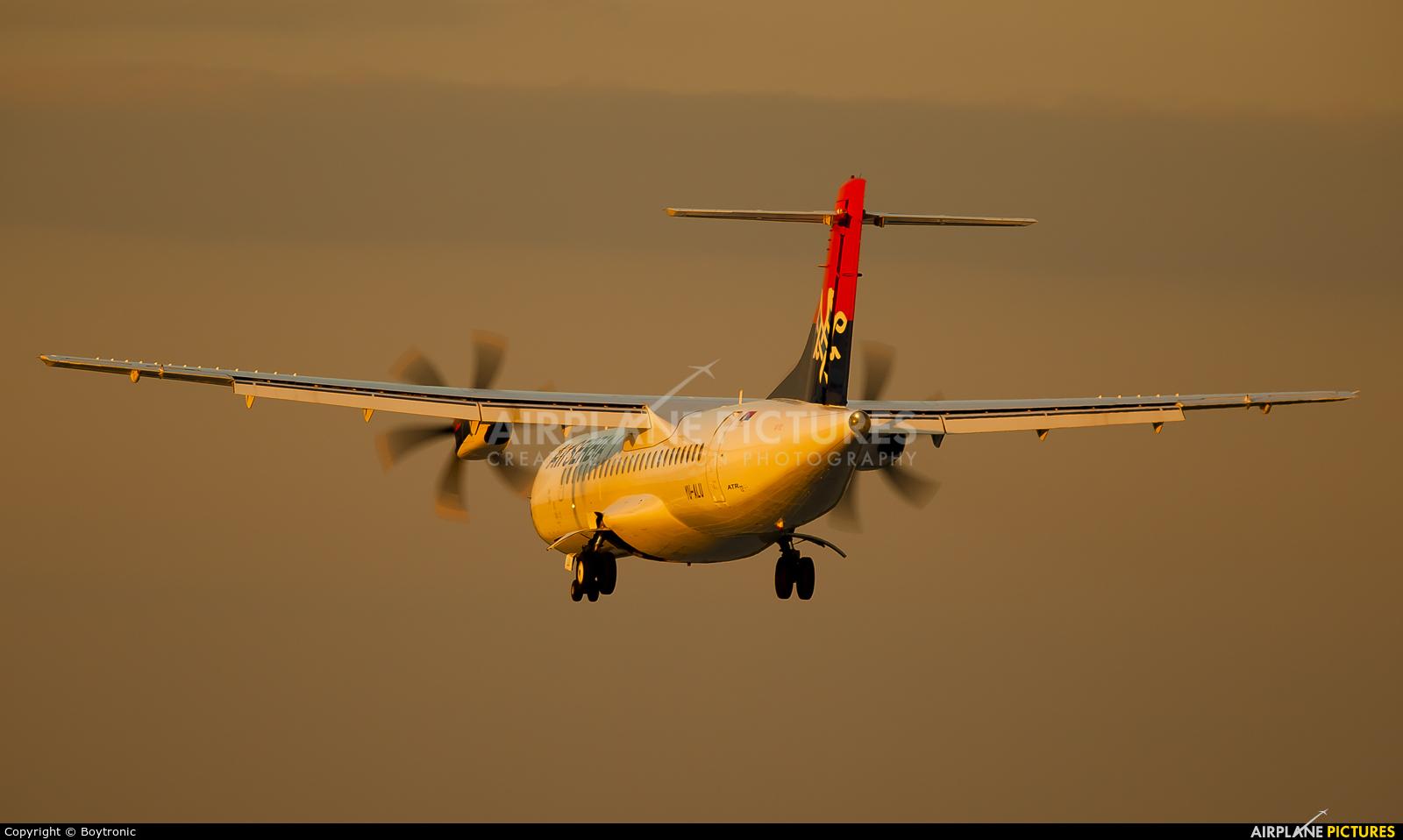 Air Serbia YU-ALU aircraft at Zagreb