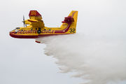 F-ZBFS - France - Sécurité Civile Canadair CL-415 (all marks) aircraft