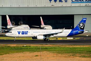 B-22608 - V Air Airbus A321