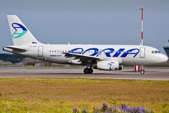 S5-AAP - Adria Airways Airbus A319