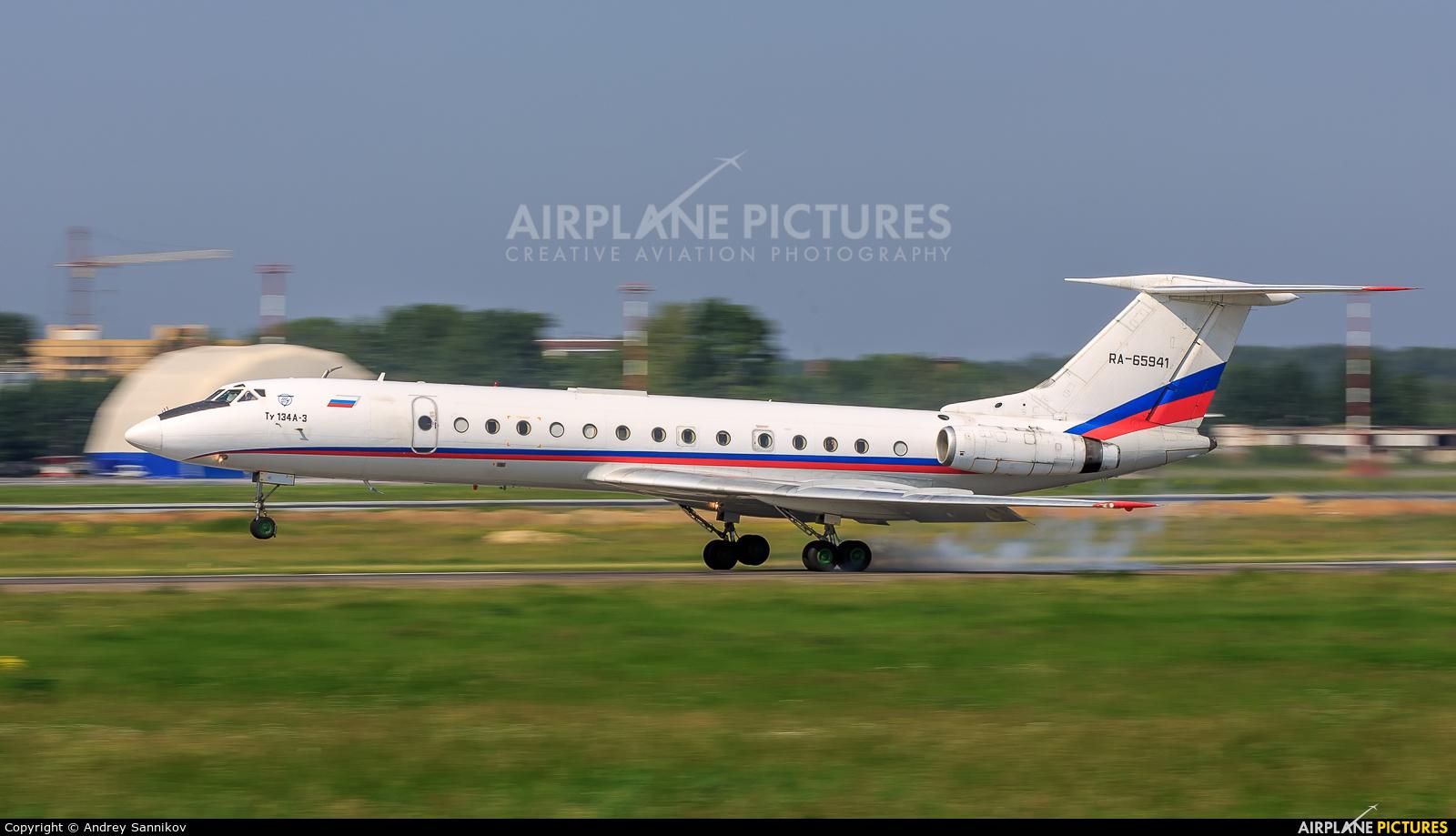 Rusjet Aircompany RA-65941 aircraft at Koltsovo - Ekaterinburg